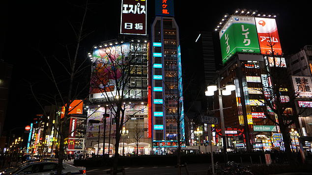 Shinjuku's illuminated city lights