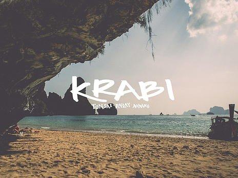 Krabi Rock, Raw and Rustic
