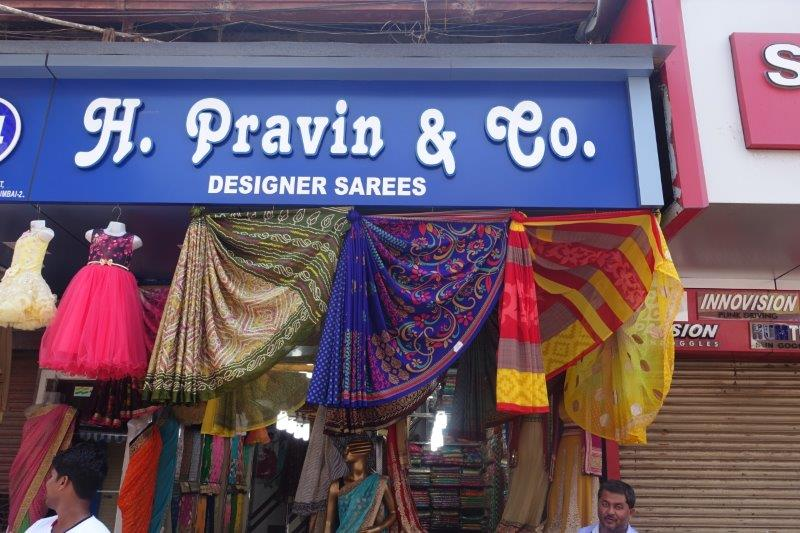 Pretty colourful royal sari and skirt on sale