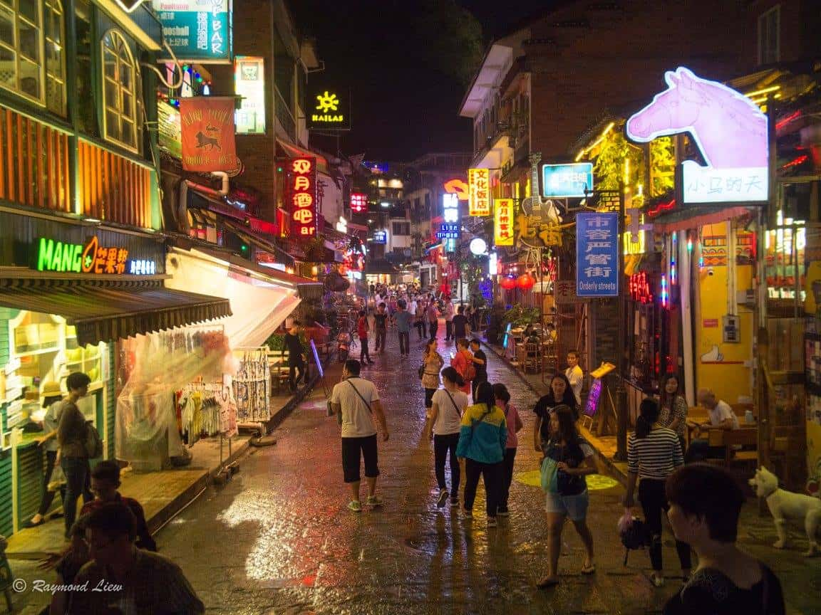 Bustling streets of Yangshuo at night